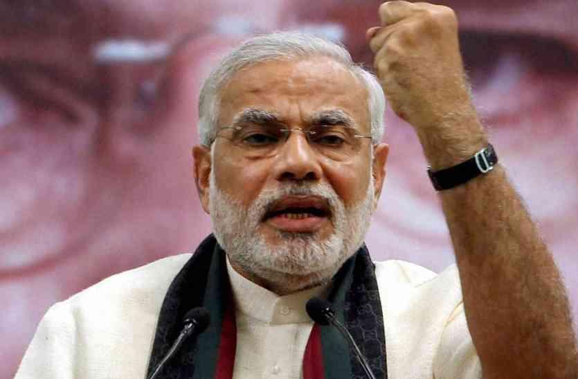 देश में प्रधानमंत्री मोदी रोकेंगे बच्चों की मौत, जानिए कैसे?