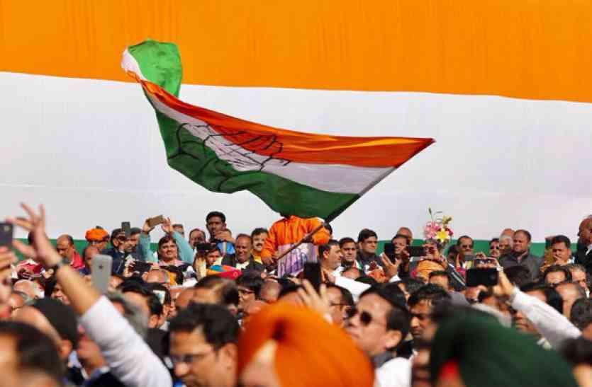 विधानसभा चुनाव से पहले बदलेगा युकां का चेहरा!, इस तरह कांग्रेस ने शुरू की तैयारी