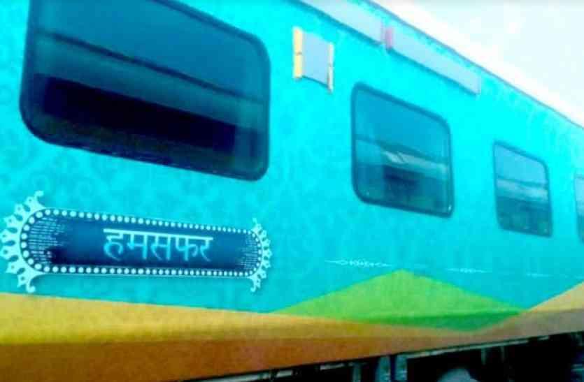 उदयपुर: मैसूर ट्रेन के रैक से दिल्ली के लिए अतिरिक्त ट्रेन, 19 फरवरी से चलेगी मैसूर के लिए ट्रेन
