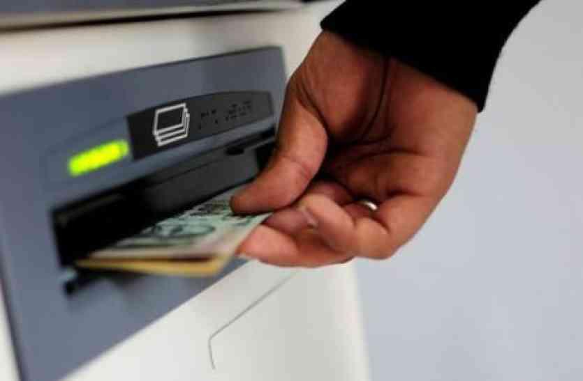 उदयपुर के इस बैंक के एटीएम में हुआ ऐसा काम, सीसीटीवी फुटेज से हुआ खुलासा, बैंक ने दिए ये आदेश