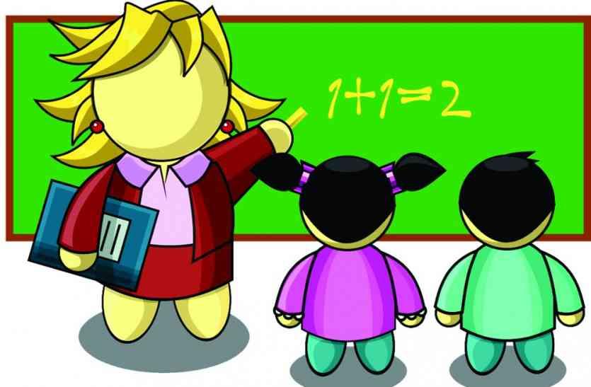 नई स्कूल शुरू करने के लिए 127 ने किया है आवेदन