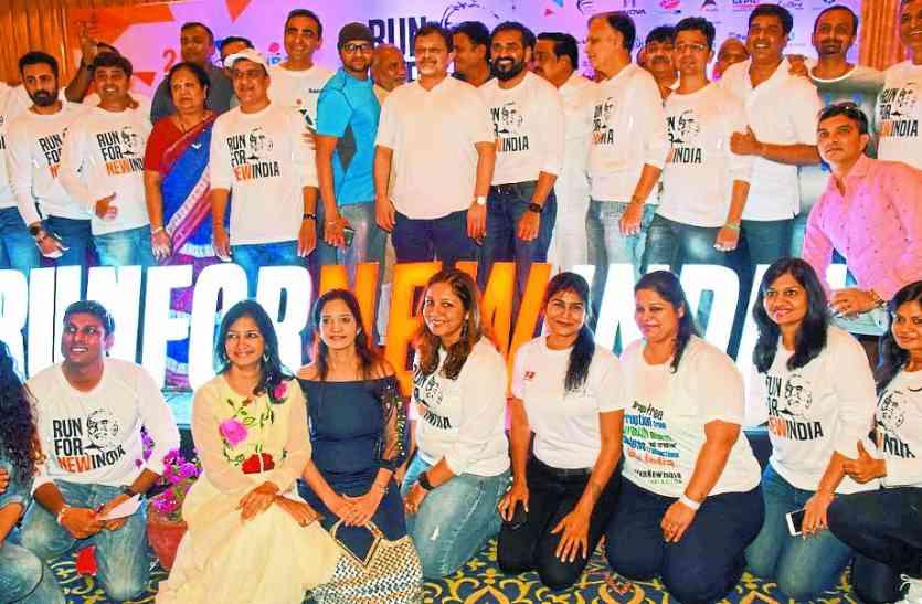 प्रधानमंत्री मोदी दिखाएंगे रन फॉर न्यू इंडिया मैराथन को सूरत में फ्लैग ऑफ