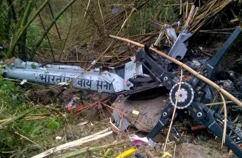 असम में वायुसेना का हेलीकॉप्टर दुर्घटनाग्रस्त, 2 पायलटों की मौत
