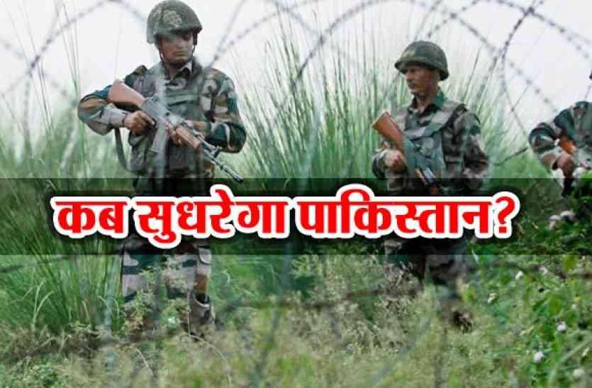 जम्मू कश्मीर: पुंछ में घुसपैठ की कोशिश, सेना ने दो आतंकियों को मार गिराया