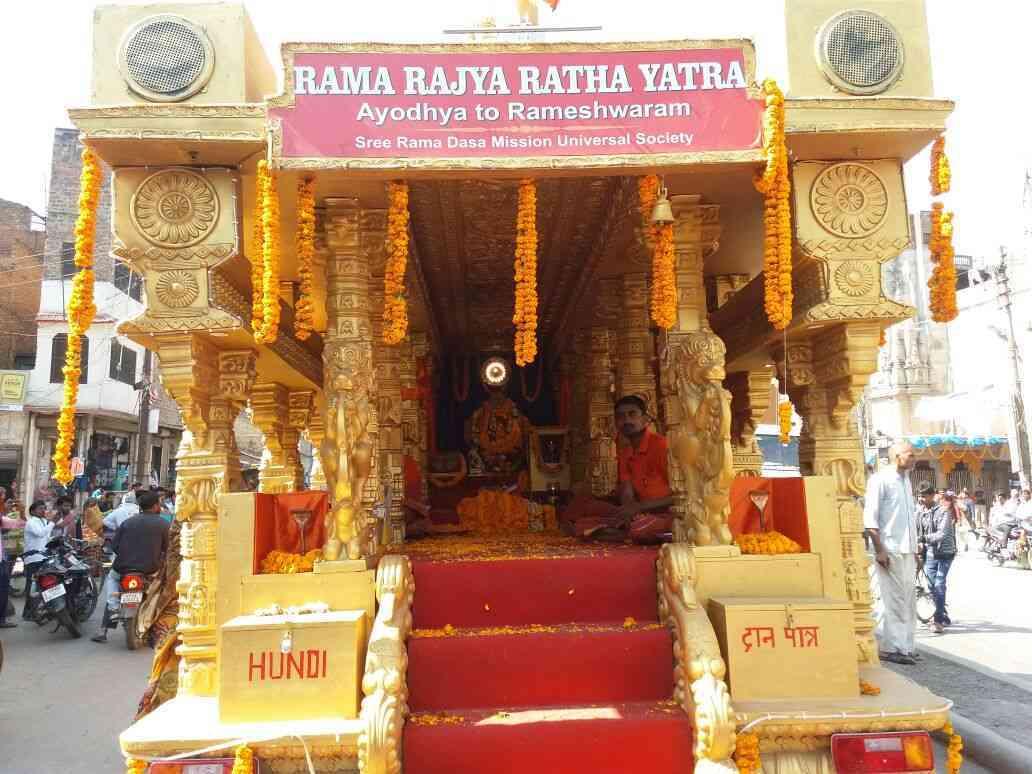 Ramrajya Rath Yatra