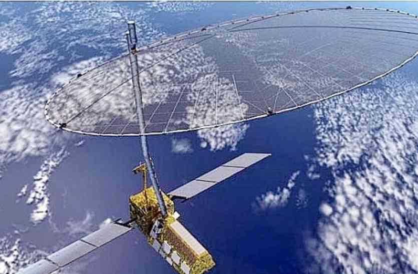 'निसार' उपग्रह के एंटीना की डिजाइनिंग तैयार