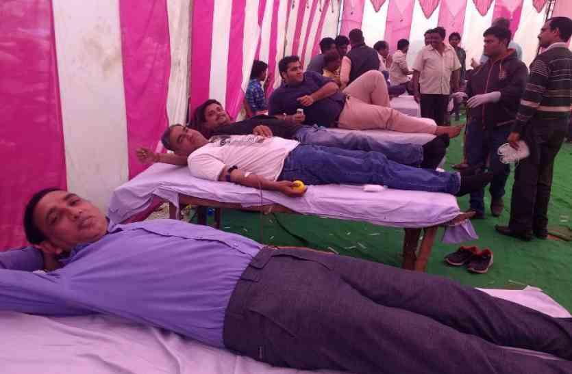लाडो के जन्मदिन पर 211 यूनिट रक्त हुआ एकत्रित
