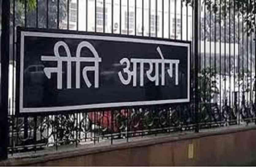 नीति आयोग की रैंकिंग ने बढ़ाई अधिकारियों की चिंता