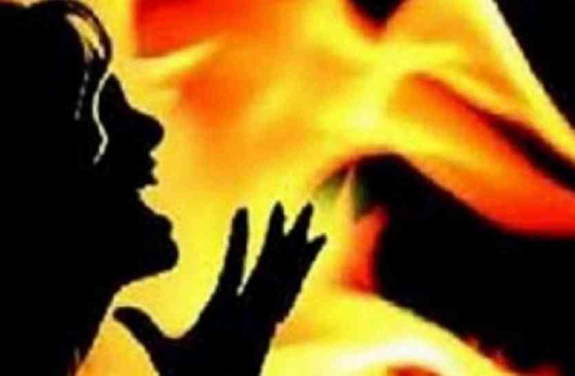 बाप ने दुधमुंही बच्ची सहित पत्नी को जिंदा जलाया