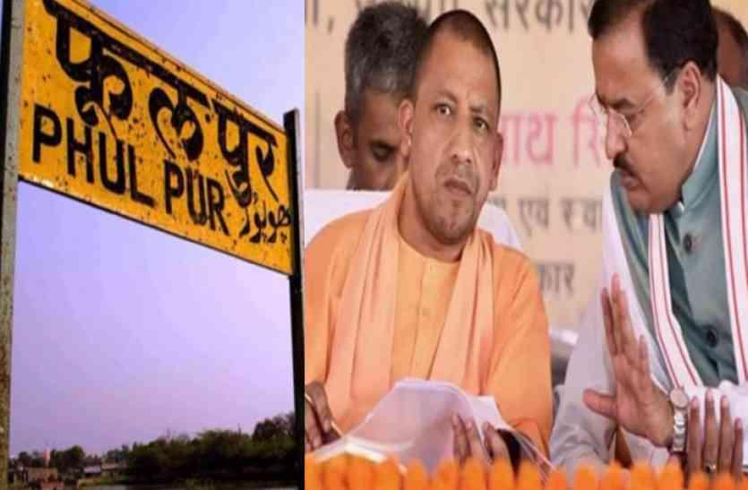 भाजपा का प्रत्याशी तय नहीं, लेकिन बगावत शुरू, प्रचार भी नहीं करने आएगा कोई केंद्रीय मंत्री