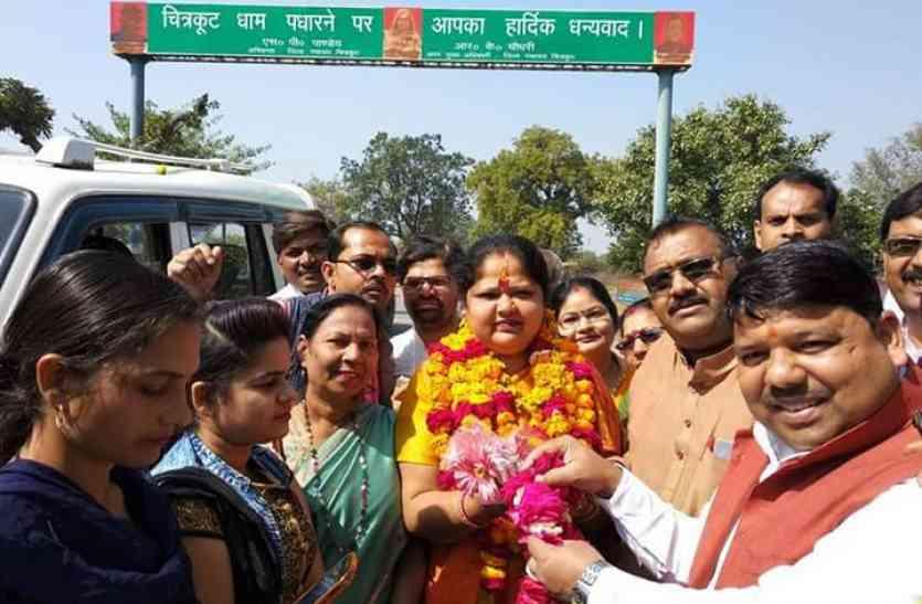 भाजपा की प्रदेश उपाध्यक्ष की हुंकार, कार्यकर्ताओं की उपेक्षा बर्दाश्त नहीं