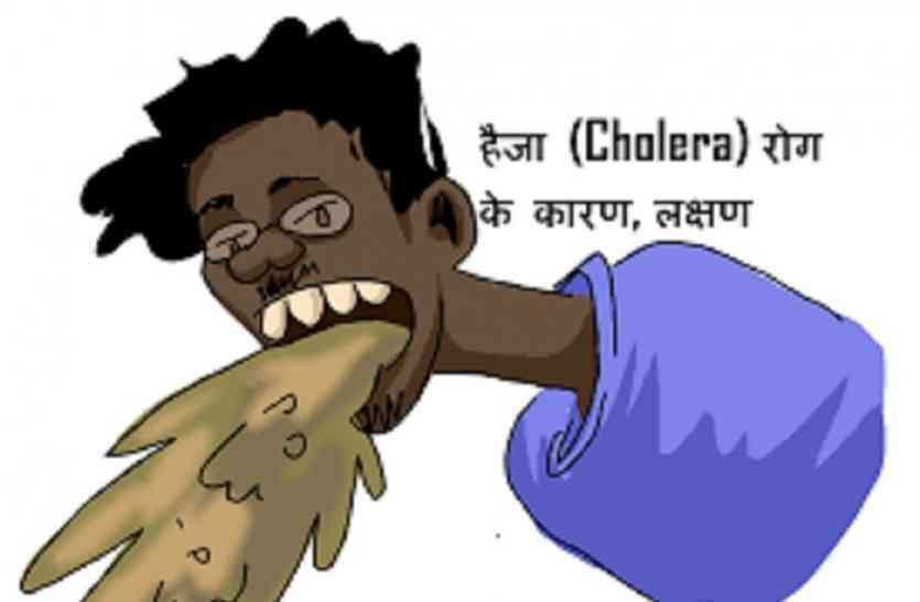 कोलकाता के 5 वार्डों में हैजा फैलने की आशंका