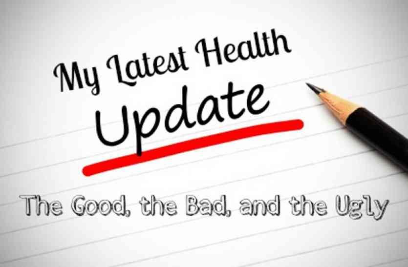 health update: हमारे खाने में जहर की खुराक, ऐसे सामने आया सच