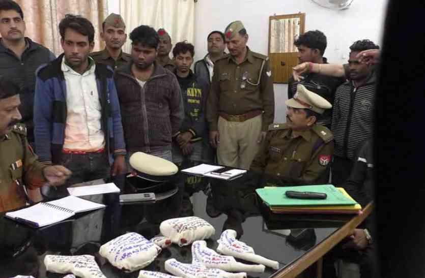 कासगंज पुलिस ने गिरफ्तार किए छह असलाह तस्कर