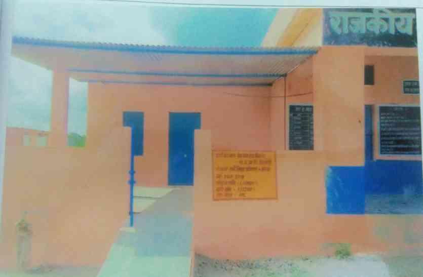 जिओ टेगिंग नहीं होने से चित्तौडग़ढ़ के 619 स्कूल में किचन शेड़ का काम अटका