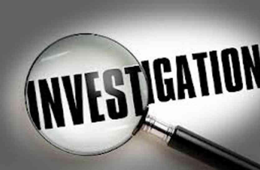 मिलीभगत : संचालक मंडल के नौ सदस्य पाए गए दोषी, 12 लाख घोटाले का मामला