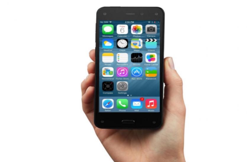 आपके एंड्रॉयड फोन की स्क्रीन को आईफोन जैसी बना देगें ये एप