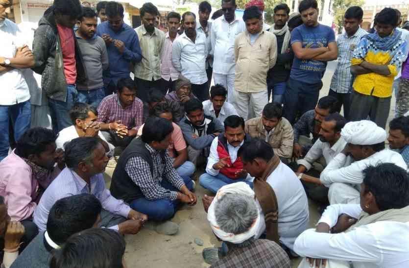 आधार से फिंगर प्रिंट मैचिंग पर शिनाख्त, हत्यारों की गिरफ्तारी की मांग पर धरना