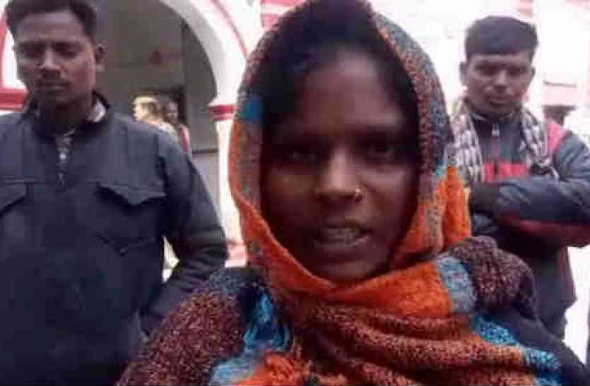 बिजली को लेकर हुए विवाद में दबंगों ने गर्भवती महिला समेत परिवार को बेरहमी से पीटा