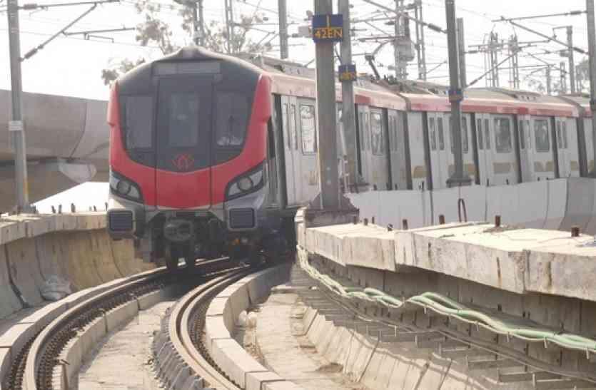 Investor Summit : यूपी बनेगा मेट्रो रेल प्रोडक्शन का हब