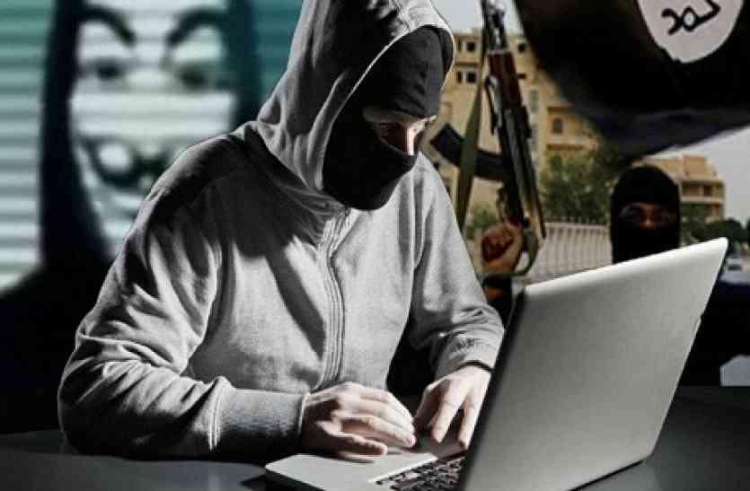 एक सॉफ्टवेयर जो इंटरनेट पर ISIS का कर देगा खात्मा! बनाने में लगे करोड़ों