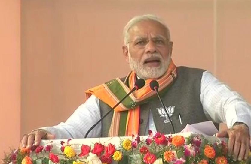 त्रिपुरा: PM मोदी ने कांग्रेस और वाम दल पर साधा निशाना, कहा- राज्य को किया बर्बाद