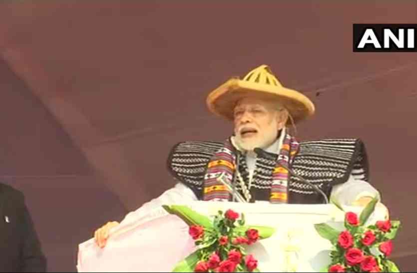 अरुणाचल में बोले पीएम मोदी, पूरे हिंदुस्तान से ज्यादा जय हिंद का नारा अरुणाचल में गूंजता है