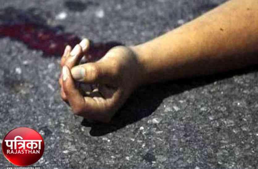 बांसवाड़ा : पहले महिला को उदयपुर ले गए, फिर लौटे और गला घोंटकर हत्या के बाद जला दिया