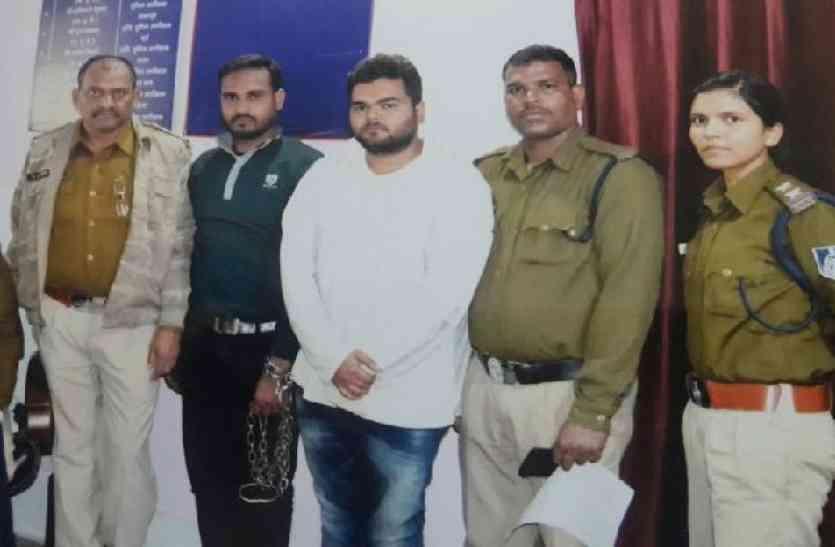 sensational murder case: कलेक्ट्रेट कर्मी के बेटे को गोली मारी, ऐसे गिरफ्त में आए शूटर