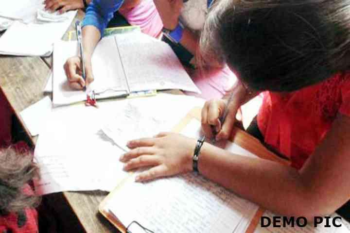 UP Board Exam Physics Paper Leak