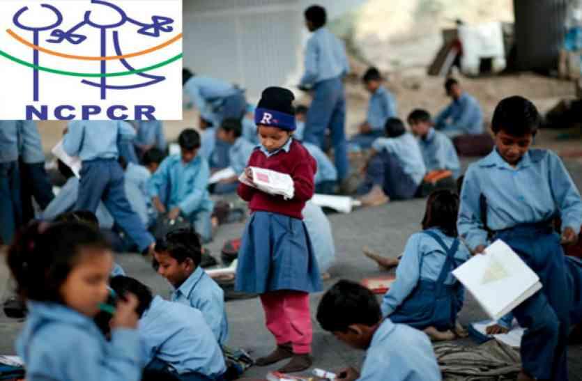 NCPCR : जेजे एक्ट के तहत फीस के नाम पर बच्चों को परेशान नहीं कर सकते स्कूल