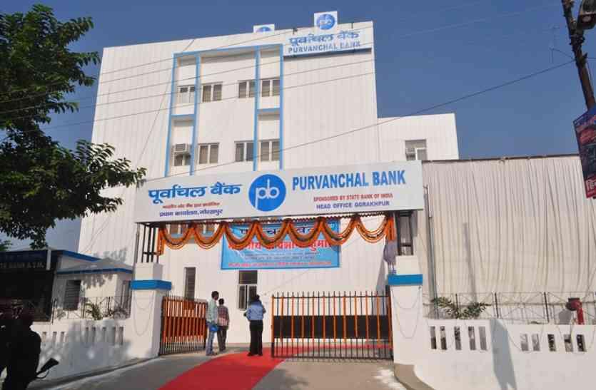 पूर्वांचल बैंक के प्रबंधक को सीबीआई की एंटी करप्शन टीम ने किया गिरफ्तार