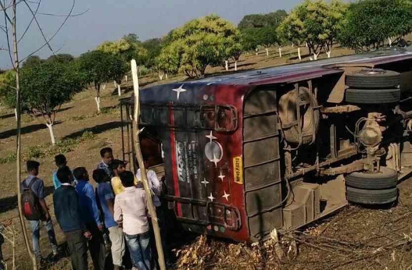 अनियंत्रित बस पलटी, एक दर्जन से अधिक यात्री घायल