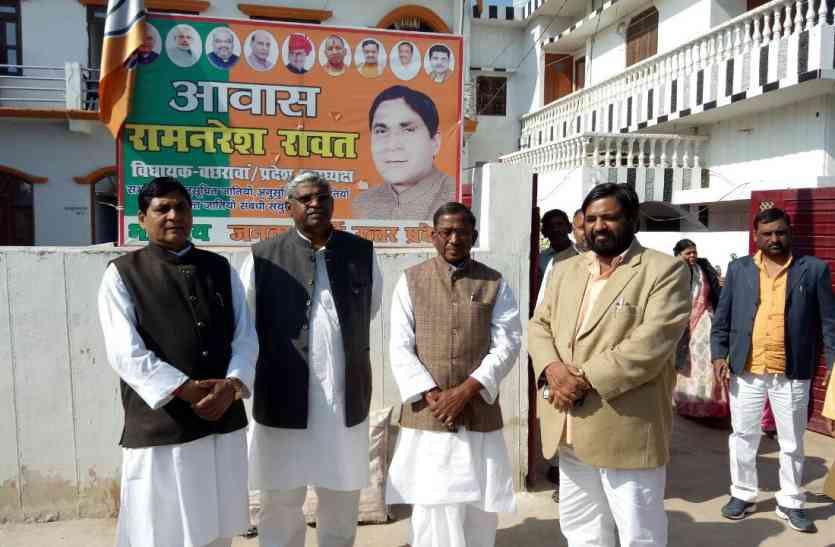 इलाहाबाद में दलित छात्र की हत्या, प्रदेश सरकार द्वारा गठित की जांच टीम
