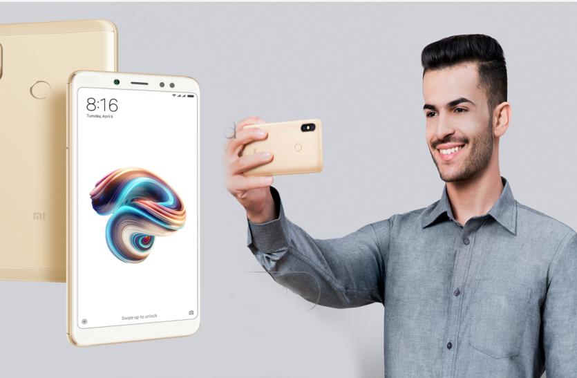 Xiaomi ने लॉन्च किए Redmi Note 5 और Note 5 Pro, आईफोन 10 जैसी है खूबियां