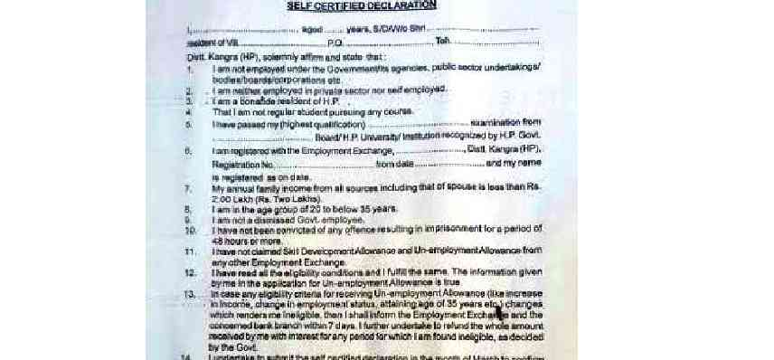 unemployment scholarship form in india