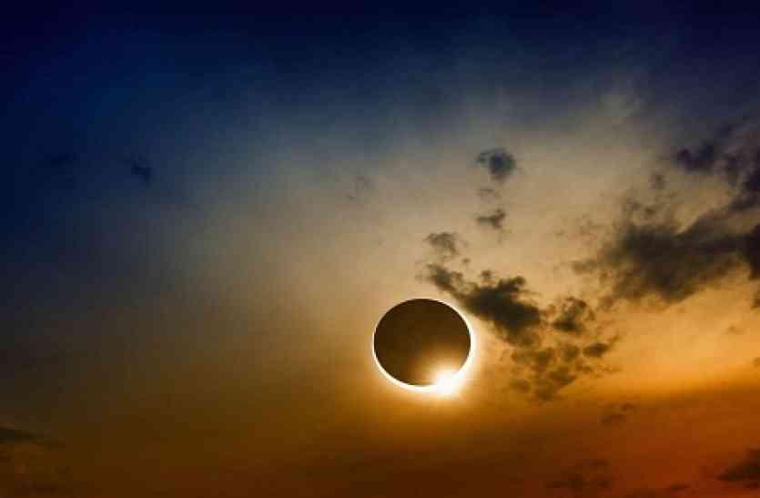 साल का पहला सूर्य ग्रहण: इस दौरान इन बातों का रखें ध्यान, सावधानी से करें ये कार्य