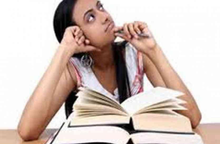 पीएससी परीक्षा में इन विषयों पर दें विशेष ध्यान, नकारना पड़ेगा भारी