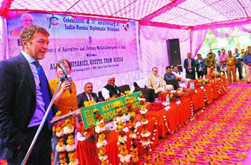 भारत के साथ व्यापार व कृषि क्षेत्र में कार्य करेंगे
