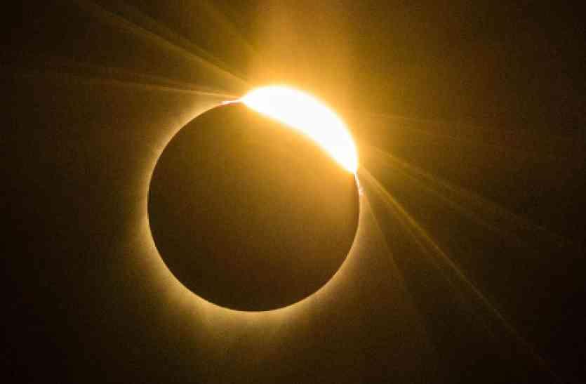 रात 12 बजे लगेगा साल का पहला सूर्य ग्रहण, जानें इस समय क्या करें और क्या न करें?