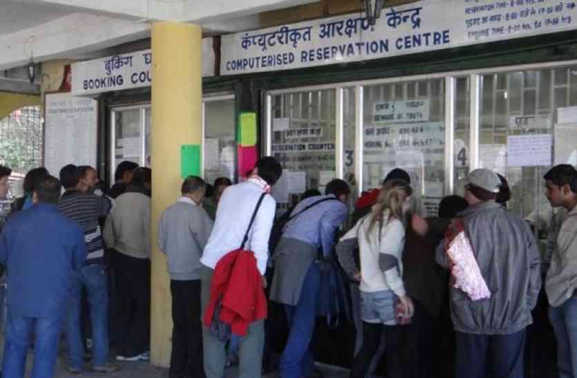 रेलवे यात्रियों को बड़ी राहत: तत्काल टिकट कैंसिल पर मिलेगा पूरा पैसा, जाने कैसे