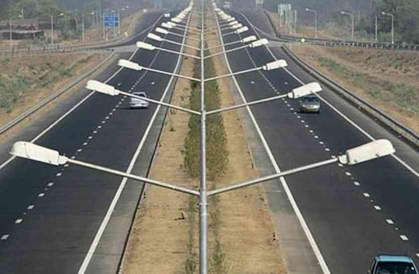 43 करोड़ रुपए में बनती है 1 किमी लंबी सडक़ !