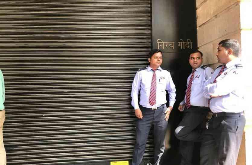 PNB SCAM: नीरव मोदी के 16 ठिकानों पर ED का शिकंजा, अबतक 51, 00 करोड़ की संपत्ति जब्त