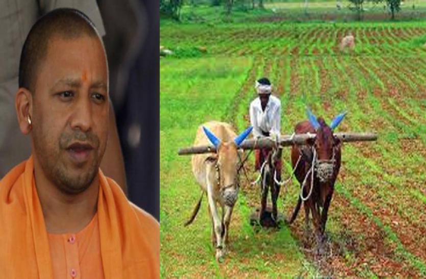 योगी सरकार ने होली से पहले किसानों को दिया करोड़ों का बड़ा तोहफा