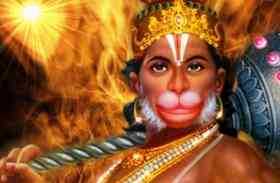 हनुमानजी क्यों हैं प्रमुख देव? वे सच में वानर थे? जवाब जान आस्था और बढ़ जाएगी
