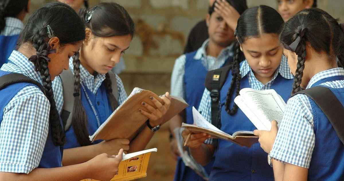 Image result for स्कूल स्टूडेंट्स