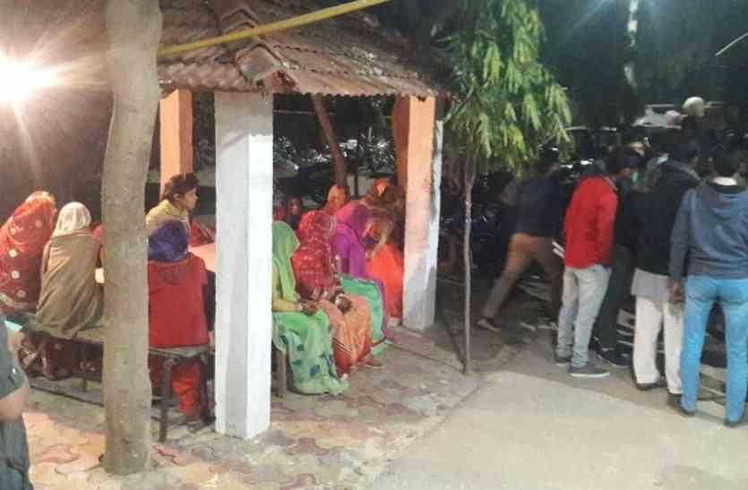 शहर में दो पक्षों में झगड़ा, महिलाओं से मारपीट ,तीन घायल