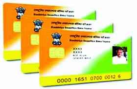 अगर आप स्मार्ट कार्ड का ले रहे लाभ तो रहे सावधान, इलाज के नाम पर एेसे लूट रहे अस्पताल