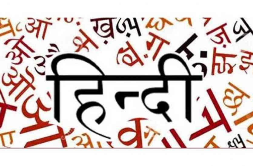 You can do it: बोर्ड परीक्षा में हिन्दी में सही जगह पर लगाई गई बिंदी भी दिलाएगी अच्छे नंबर