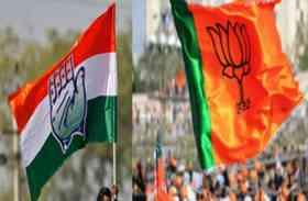 244457 मतदाता करेंगे सिंधिया और CM शिवराज के भाग्य का फैसला,यह है कोलारस चुनाव का पूरा शेड्युल